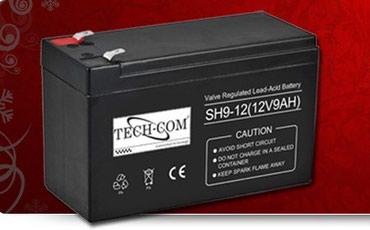 Аккумуляторная батарея 12v 9ah б/у в Бишкек