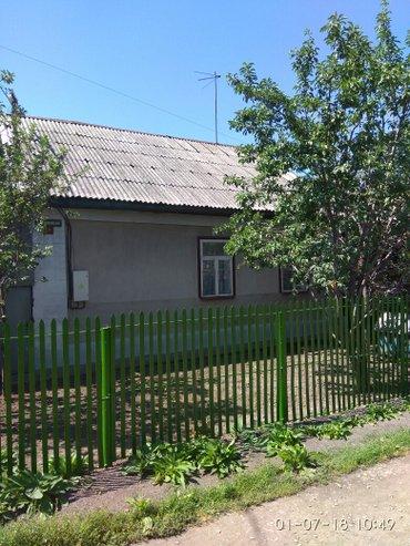 Продаю: дом пер. в Бишкек