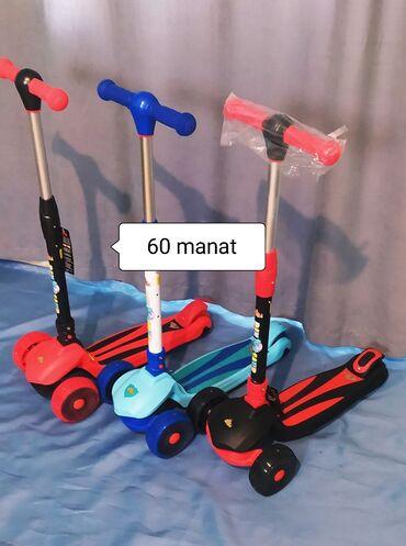 Uşaqlar üçün digər mallar - Azərbaycan: Uwaq ucun samakatlar mallar yenidir