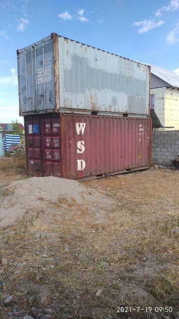 Услуги - Селекционное: Срочно продаю контейнер 20 тонник. 2 шт есть. Бишкек