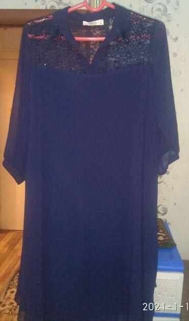 уступки будет в Кыргызстан: Продается шикарное платье,свободное, производство Турция, совершенно