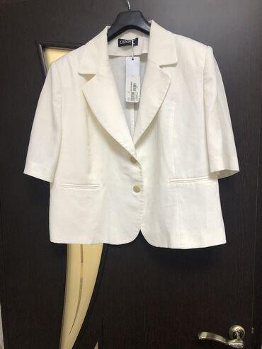 Пиджак новый, размер 48-52, куплен в Италии, цвет белый, фото и видео