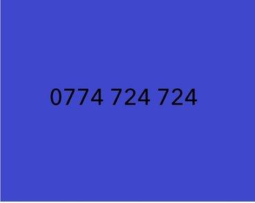 Красивый номер 0774 724 724 в Бишкек