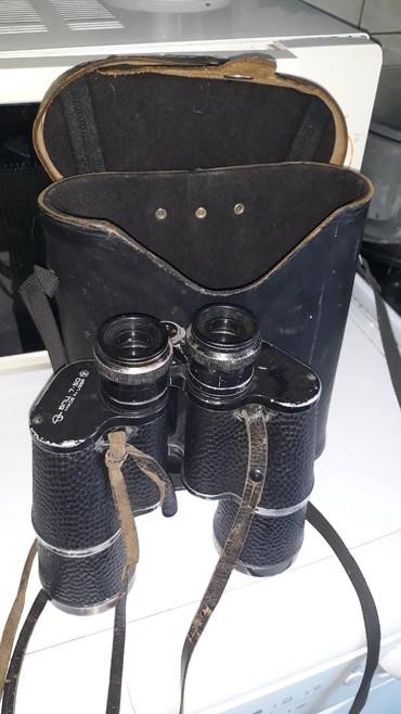 Pantalone bpc - Srbija: Dvogled BPC 7*50 made in USSR