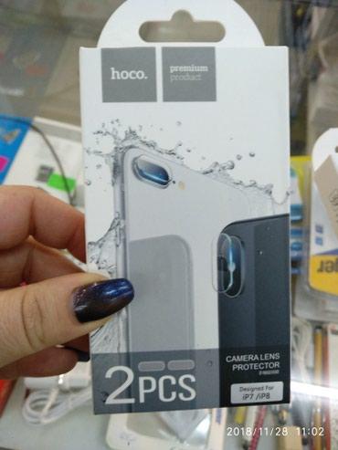 защитные пленки remax в Кыргызстан: Защитное стекло на камеру для Айфона 6/6+.7/7+
