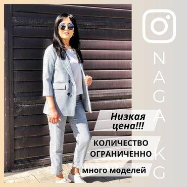 Ателье по пошиву мужских костюмов - Кыргызстан: Только для Вас низкая цена двоек!Размеры 42-46Количество ограничено