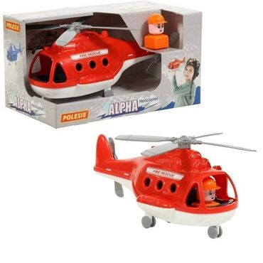 Prada torba je turskoj e - Srbija: Helikopter vojni - 1600 dinHelikopter ambulanta - 1600 dinHelikopter