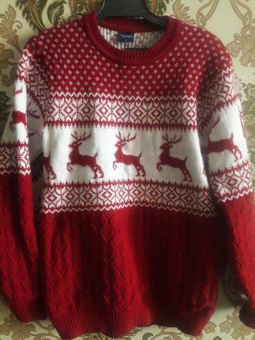 Новый новогодний свитер, мужской