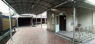 биндеры 160 листов в Кыргызстан: Продам Дом 160 кв. м, 5 комнат