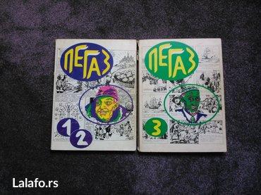 Pegaz, revija za istoriju i teoriju stripa. U ponudi su : dvobroj, in Belgrade