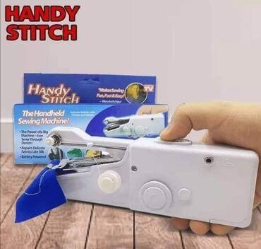 Handy Stitch – Ručna mašina za šivenjeSamo 1100 dinPorucite odmah u
