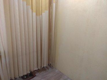 снять офис в центре без посредников в Кыргызстан: Сдаю офис кабинет. дешево! центр! свет, вода, интернет, отопление все