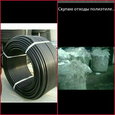 Фабрика Изготовляет и ПРОДАЕТ ТРУБЫ (Шланги) Водопроводные оптом и в