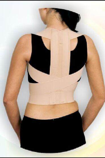37 объявлений: Продаю корсет грудного отдела.почти новый носил 1 месяц