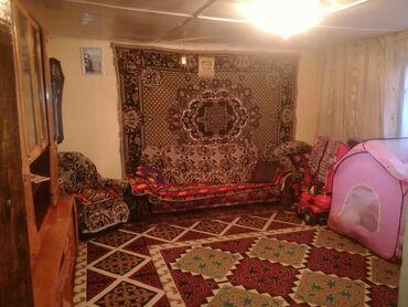 уй було жана тошок сырлары в Кыргызстан: Продам Дом 48 кв. м, 4 комнаты