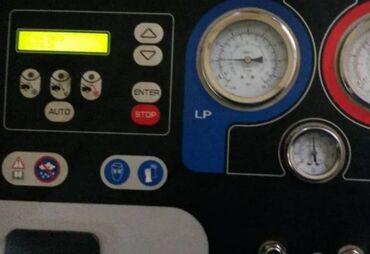 ремонт радиаторов автомобилей in Кыргызстан | АВТОЗАПЧАСТИ: Климат-контроль |