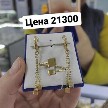 золото бишкек in Кыргызстан | ДРУГИЕ АКСЕССУАРЫ: #Repost @perizat_silver Италия.——Очень красивый Набор из жёлтого