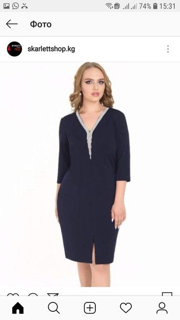 вечерние платья 50 размера в Кыргызстан: Продаю срочно! Новое платье. Вечернее. Размер 48-50. цена 1500 сом