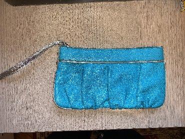 сумка-в-багажник в Кыргызстан: Клатч Express, оригинал, в идеальном состоянии, очень красивый
