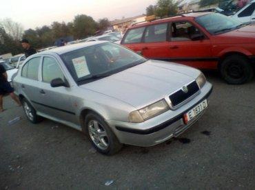 Skoda Другая модель 1999 в Ош