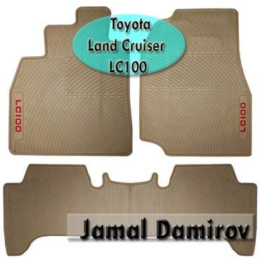 Bakı şəhərində Toyota Land Cruiser 100 LC100 üçün ayaqaltılar.