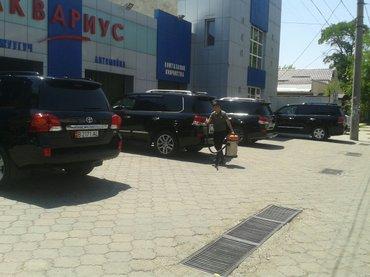 Требуются автомойщики в ночную и на в Бишкек