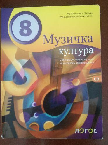 Bez - Srbija: Muzička kultura za 8.razred, LogosKnjiga je očuvana, bez oštećenja i