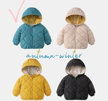 10696 объявлений: Продаю детскую куртку, бирюзового цвета,на рост 140 см(5-6лет)
