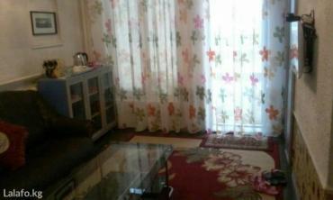 Сауна семейная отличная парилка  + Гостиница!!!!!! Для семьи и друзей! в Бишкек