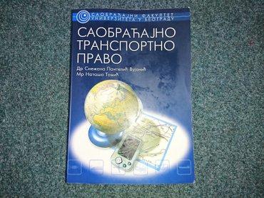 Naslov: saobraćajno-transportno pravo - praktikum; 2. Izdanje  - Belgrade
