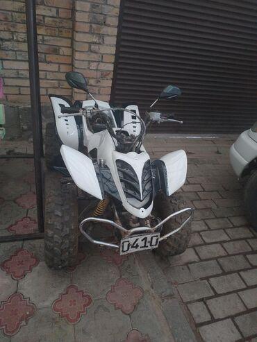 Квадроцикл детский 7-14 лет объём 110 куб