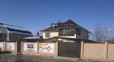Na prodaju - Srbija: Na prodaju Kuća 350 sq. m, 9 bedrooms