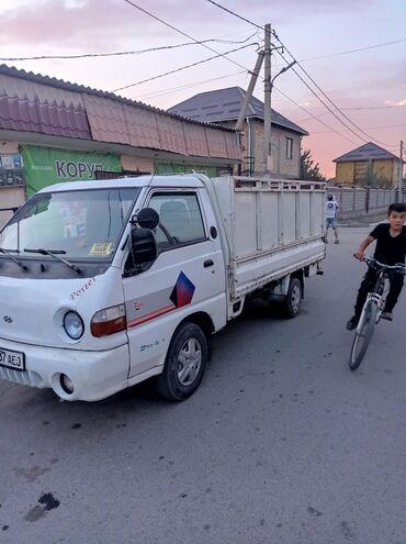 пьяное такси бишкек in Кыргызстан | ГРУЗОВЫЕ ПЕРЕВОЗКИ: Портер Региональные перевозки, По городу, Чолпон-Ата | Переезд, Вывоз строй мусора, Вывоз бытового мусора