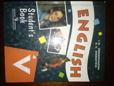 продам пуделя в Кыргызстан: Продаю! Учебники Английского языка 5-6классов. 250сом