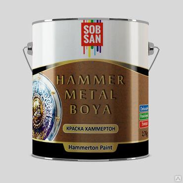 Эмаль молотковая HAMMER METAL BOYA СобсанОбласть применения