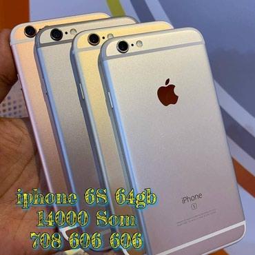 Продаю iPhone 6s 64gb состояние идеальное не реф 100% звонить в Бишкек
