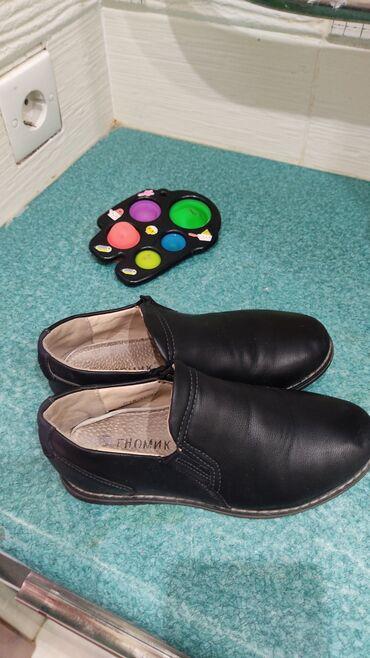 10696 объявлений: Продаю туфли черные. Размер 31. Состояние хорошее. Одевал только 1 раз