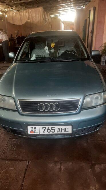 Транспорт - Тынчтык: Audi A6 2.8 л. 1998   999999 км