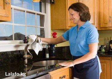 Требуется помощница по дому и в Бишкек
