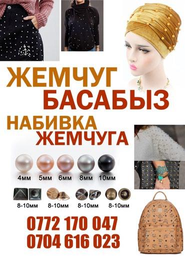 ad-image-52255873