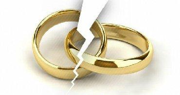 РАЗВОД!Представлю Ваши интересы в суде по вопросам развода, раздела