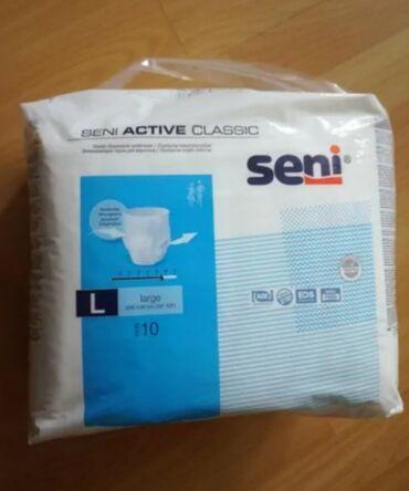 Medicinski proizvodi - Srbija: SENI ACTIVE CLASSIC GACICE.VELICINA L.OBIM STRUKA OD 100CM DO