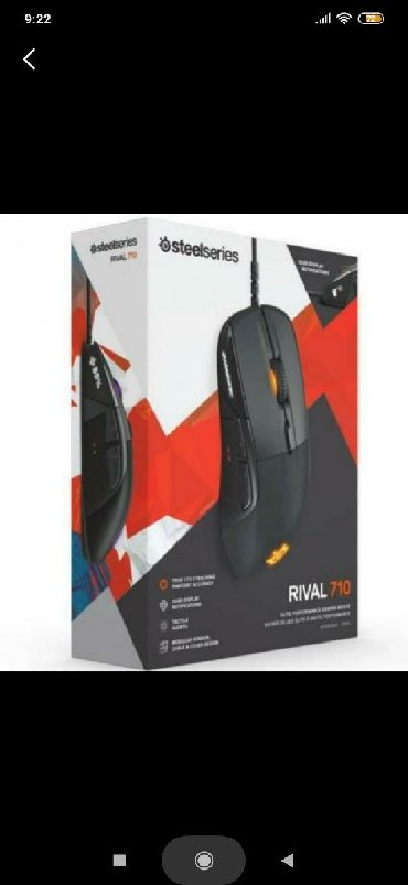 sican - Azərbaycan: Steelseries rival 710 sican maus mouse teze