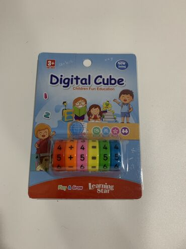 Игрушки - Бишкек: Детская игрушка