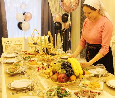 АРЕНДА ПОСУДЫ Бишкек.Аренда банкетной посуды для ТОЙ от КЕЛИН на