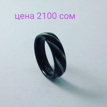 Кольцо из титана в Бишкек