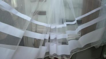 Kuća i bašta - Kragujevac: Tekstil
