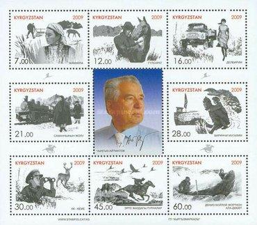 Куплю почтовые марки и боны  (купюры) СССР и Кыргызстана в Бишкек
