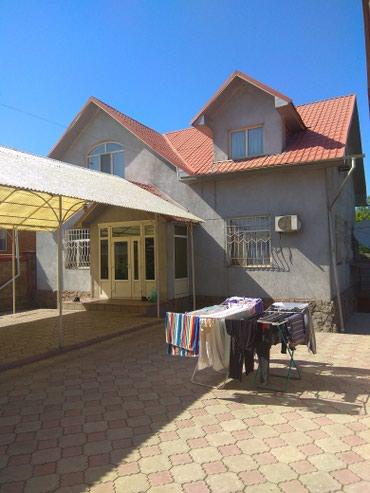 Продаю кирпичный 1.5 уровня дом с в Бишкек