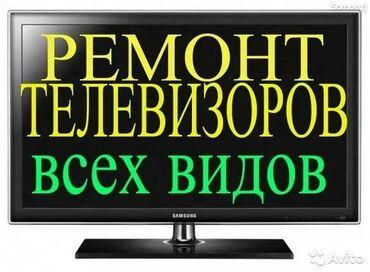 золотые серьги с бирюзой ссср in Кыргызстан | СЕРЬГИ: Ремонт | Телевизоры | С гарантией